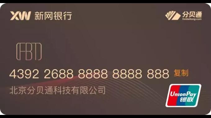 分贝通_v3.6_3