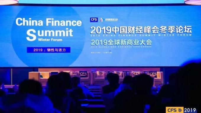 分贝通荣获2019年度创新引领奖_1